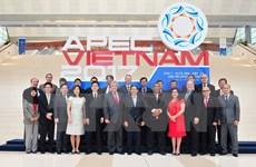 2017年APEC会议:印尼强调致力于亚太地区发展的目标