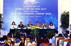 2017年 越南APEC会议:领导人会议周准备就绪