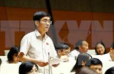 越共第十二届六中全会关于提高国有事业单位运作质量和效益的决议