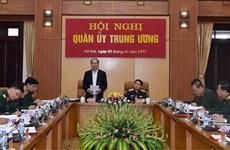 越共中央军委对国防与军事工作进行评价
