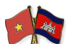 2017年越南柬埔寨文化周即将举行