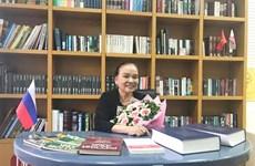 越南女科学家荣获俄罗斯普希金奖章