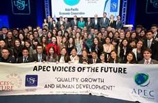 2017年APEC会议:未来之声论坛将于11月6日拉开序幕
