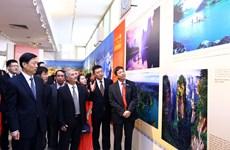 """越通社与中国国务院新闻办公室在河内联合主办""""美丽越南,美丽中国""""图片展"""