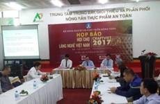 2017年越南手工艺村展览会即将在河内举行