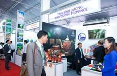 2017年APEC会议:越南经贸展览会在岘港市举行