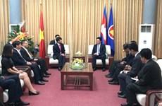 越南外交部庆祝柬埔寨王国国庆64周年