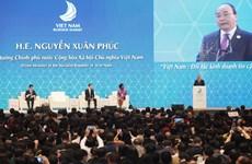 越南商务峰会:国际投资者了解越南投资商机的机会