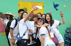 亚太地区青年加强创新与融入国际社会