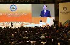 陈大光出席2017年APEC工商领导人峰会并致辞