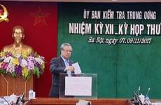 越南各中央机关为受灾民众捐款