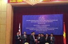韩国向越南提供总额为15亿美元的援助资金