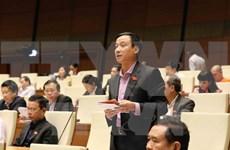 越南第十四届国会第四次会议公报(第十二号)