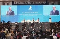 2017年APEC会议:越南改善营商环境 提高竞争力