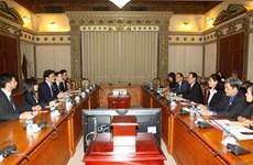 日本创志教育集团希望在胡志明市开设大学