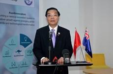 2017年APEC会议:越澳改革创新的伙伴关系计划正式公布