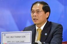 2017 年APEC 会议:实现包容性发展 决不让任何人掉队