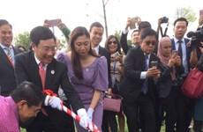 岘港市APEC公园正式开放