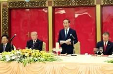 越南国家主持陈大光主持国宴  欢迎美国总统特朗普访问越南