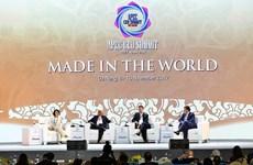 2017年APEC会议期间金融领域的亮点