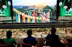 2017年APEC会议:越南国家主席陈大光主持晚宴 欢迎APEC领导人夫妇