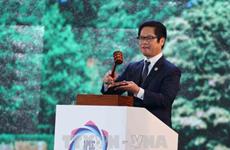 2017年亚太经合组织工商领导人峰会落下帷幕