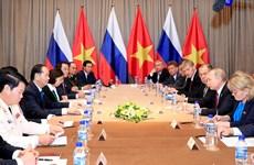 2017年APEC领导人会议 : 越南与俄罗斯关于保障国际信息安全合作的联合声明