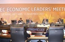 2017年APEC会议:保持亚太地区未来继续是全球经济增长火车头的地位