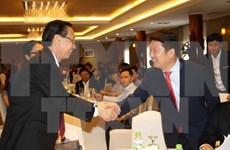 胡志明市与韩国大邱市加强贸易与投资合作