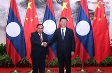 老挝与中国签署17项合作文件
