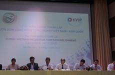 越韩工业科技孵化园协助企业促进创新
