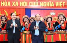 阮春福出席北件市全民族大团结日庆祝活动