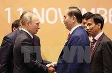 2017年APEC会议:树立越南在俄罗斯对亚太地区政策中地位的主要因素