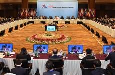 第十三届亚欧外长会议在缅甸正式开幕