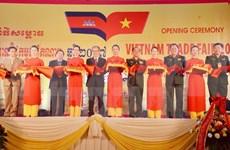 2017年越南贸易展在柬埔寨开展