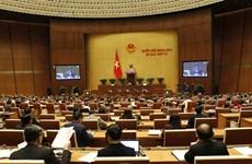 越南第十四届国会第四次会议公报(第22号)