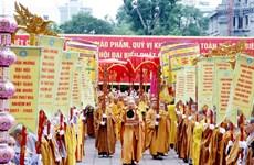 越南佛教协会第八次全国代表大会开幕