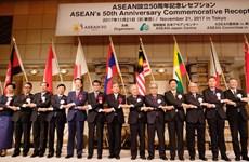 日本高度评价东盟对地区和平与繁荣的贡献