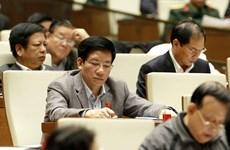 第十四届国会第四次会议:北南高速公路以东部分路段建设项目投资主张获批