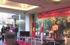 越南向日本美作市赠送胡志明主席塑像