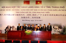 促进越中五省市经济走廊合作全面发展