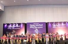 2017年印尼食品配料展——推广越南农产品的良机