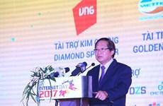 2017年互联网日:越南网民逾5000万人  在亚太地区排名第五位