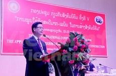 越南赴老出席第五次社会主义国际研讨会