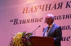 俄国十月革命成为越南革命的指南针
