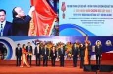 阮春福总理:共同努力做好人民眼保健工作