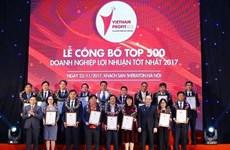 2017年越南企业500强排行榜出炉