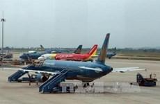 韩国希望与越南合作调查航空事故
