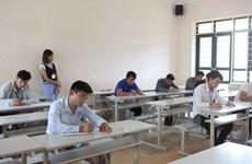 2017年第一次老挝留学生演讲比赛在河内举行
