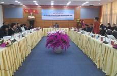 外国非政府组织积极援助老街省扶贫济困工作